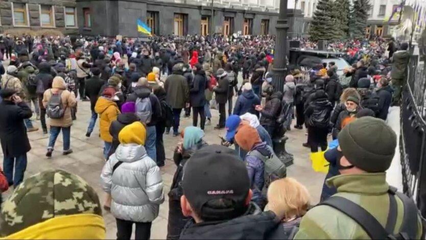 Митинг в поддержку Сергея Стерненко, Стрим с акции протеста в поддержку Стерненко