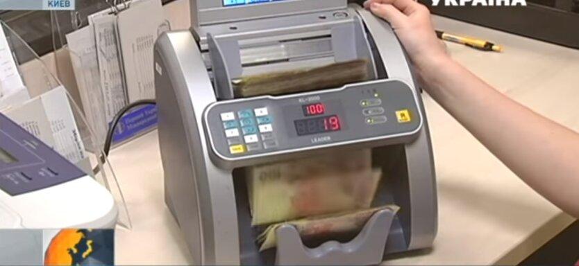 курс валют, Украина, межбанк