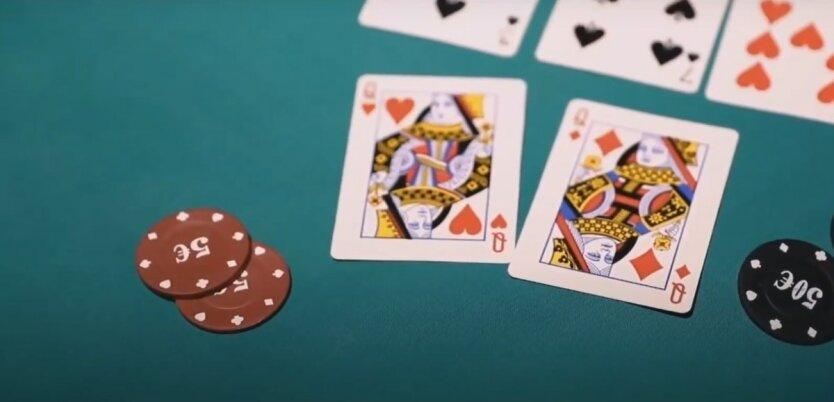 Легализация азартных игр в Украине,Верховная Рада Украины,закон об азартных играх в Украине