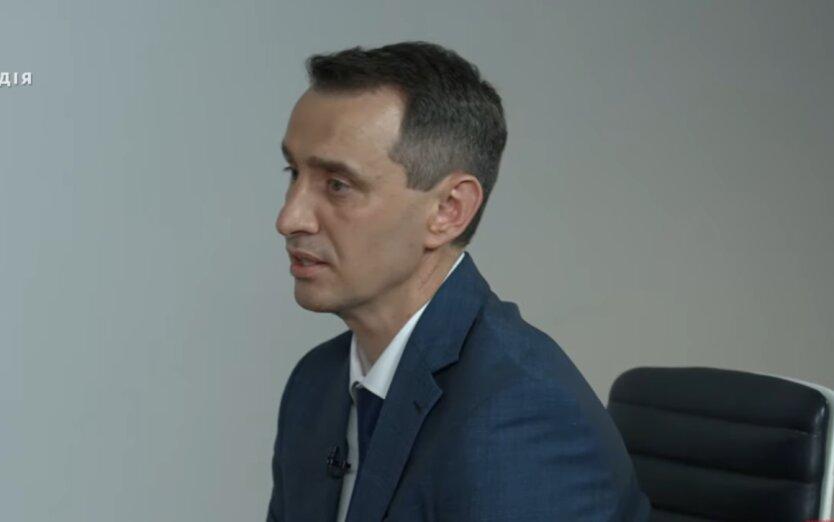 Виктор Ляшко, карантин в Украине, самоизоляция