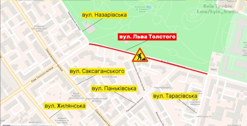 В центре Киева более чем на месяц ограничат движение