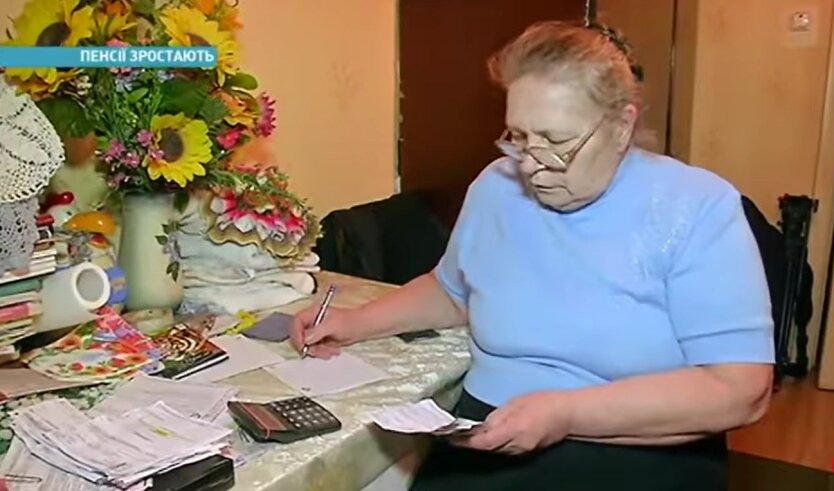 Пенсии в Украине, выход на пенсию, досрочно
