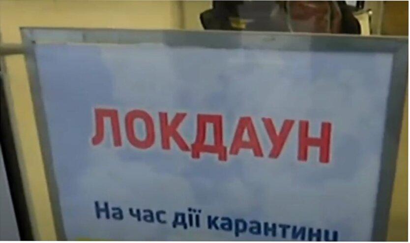 Локдаун в Киеве, Сеть гипермаркетов Эпицентр, Работа Эпицентра в локдаун