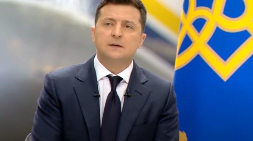 Владимир Зеленский, КСУ, Верховный Суд, Александр Тупицкий