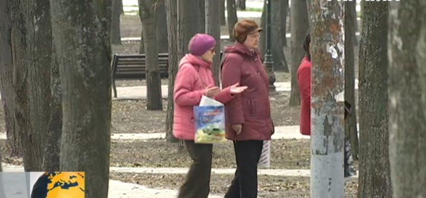 Пенсии в Украине, стаж, пенсии