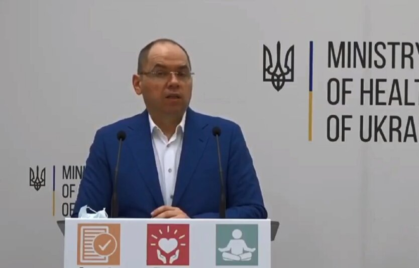 Глава Минздрава Максим Степанов