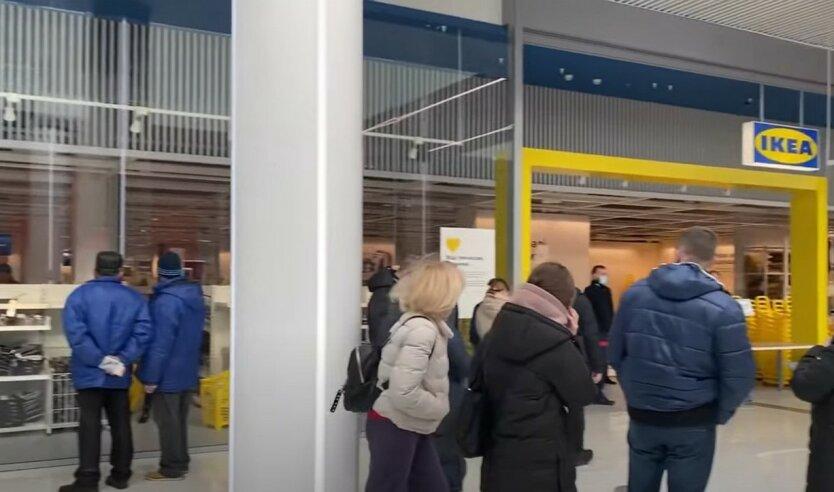 Киевская IKEA сделала платной популярную услугу