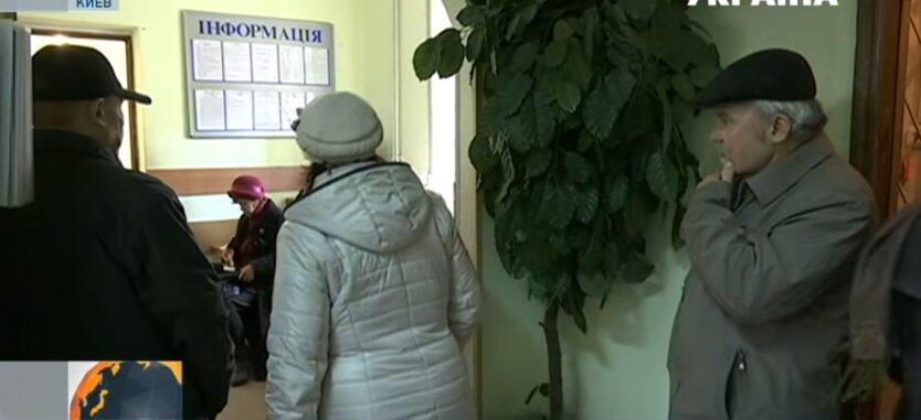 Пенсии в Украине, ПФУ, финансирование выплат