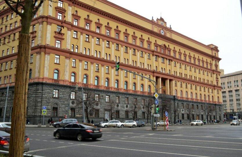 fsb_lubyanka
