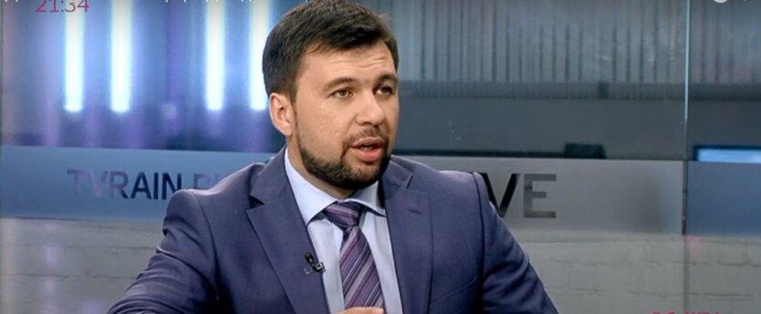 Денис Пушилин, коцлагеря, Россия