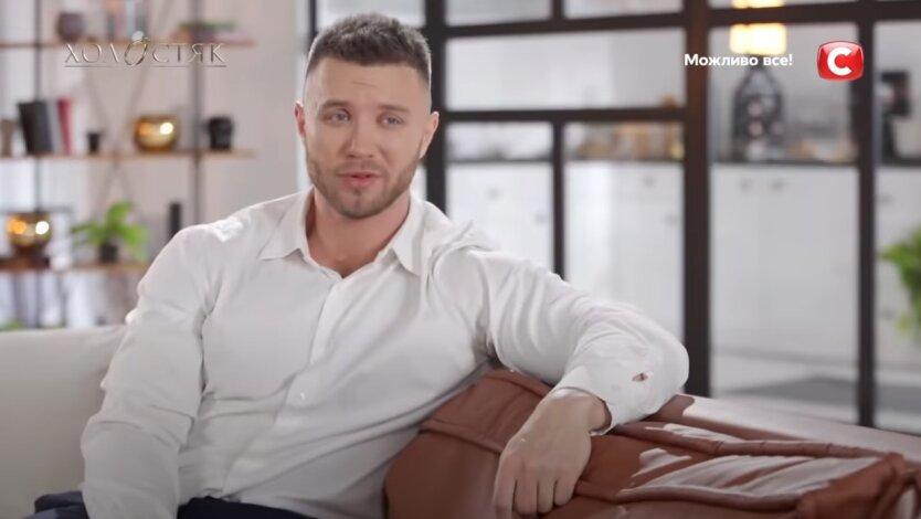 """Холостяк"", Михаил Заливако"