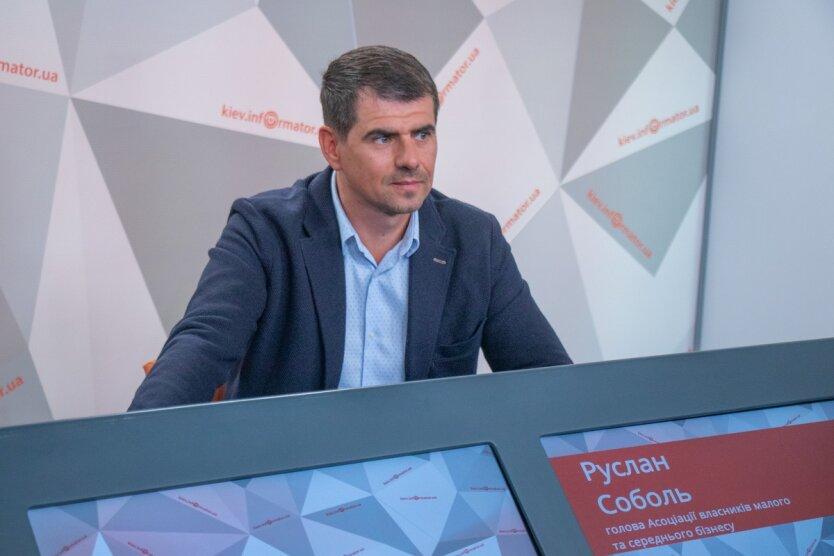 Мы надеемся, что назначение Свириденко уберет барьеры между предпринимателями и властью - глава Ассоациации МСБ Киева