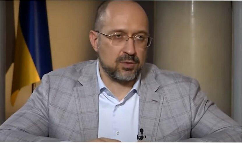 Выплата пенсий в Украине, Денис Шмыгаль, Пенсионная реформа Украины