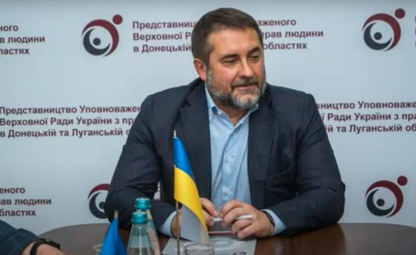 Сергей Гайдай, экономическая блокада донбасса, война на донбассе, ордло