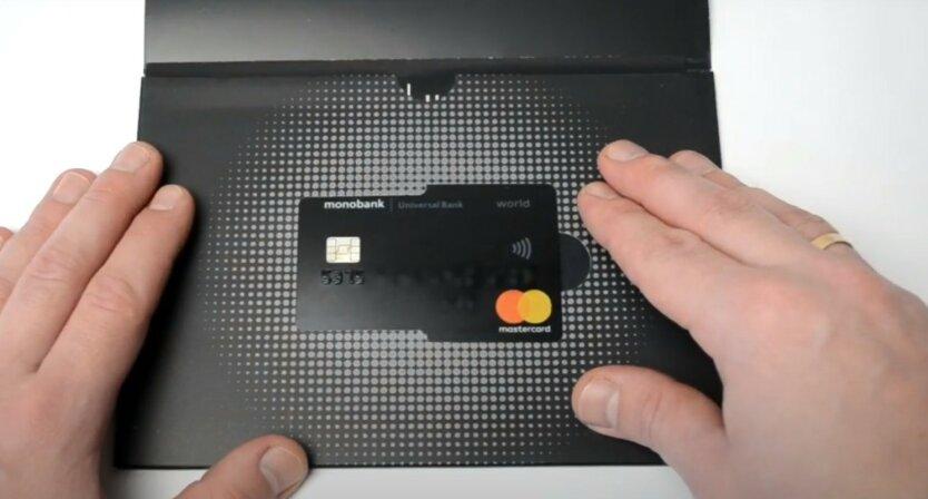 Monobank изменил правила пополнения карт