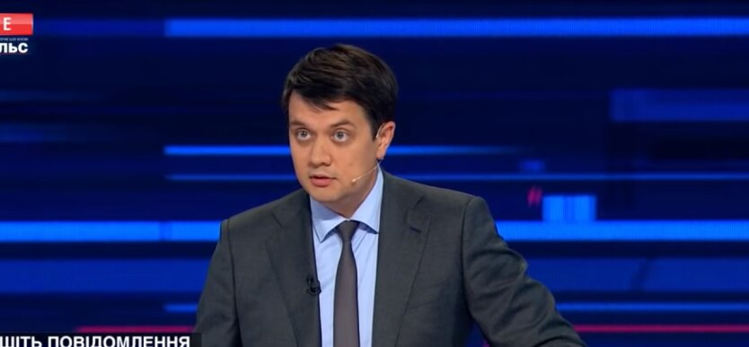 Дмитрий Разумков, местные выборы, Украина