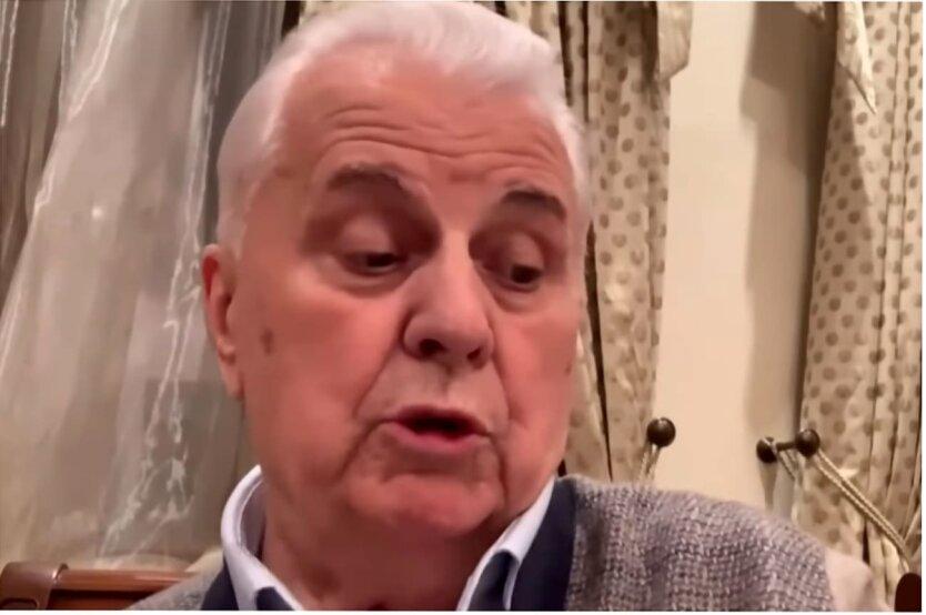 Леонид Кравчук, ТКГ по Донбассу, Владимир Зеленский, Переговоры с Путиным