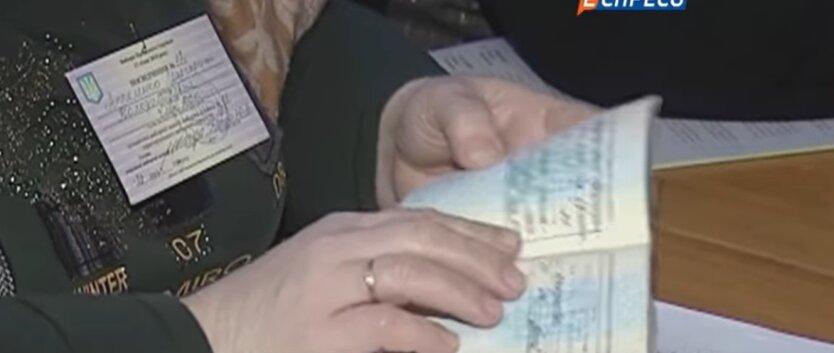 Местные выборы, Украина, Игорь Попов