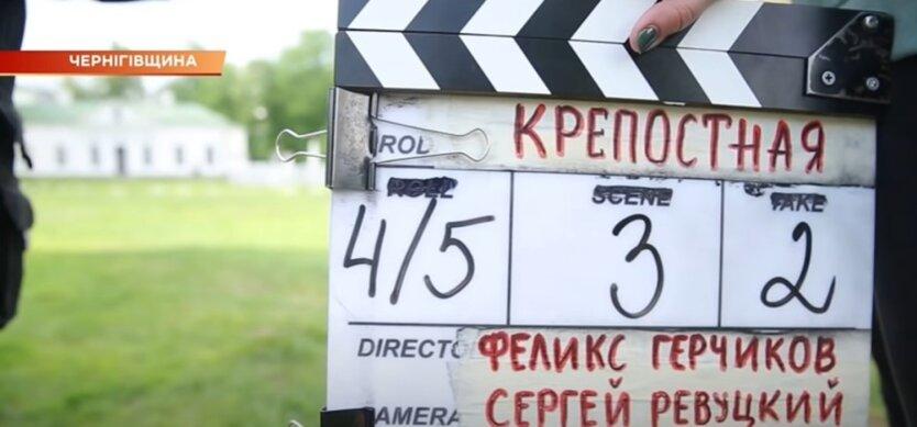 Крепостная-3