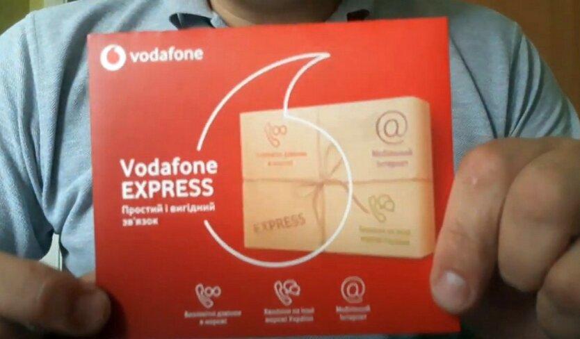 Vodafone объяснил условия возврата денег после ошибочного перевода