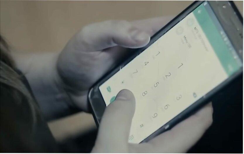 НКРСИ, Терминация мобильного трафика, Мобильная связь в Украине