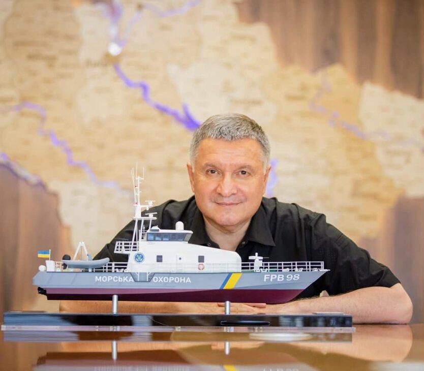 Арсен Аваков, фото - Facebook