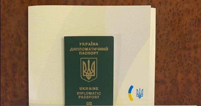 Посол Украины в США отправилась в Вашингтон