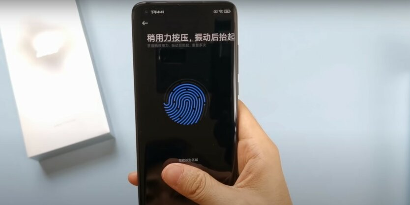 XiaomiMi 10 Ultra,мобильный телефон,новый смартфон от Xiaomi
