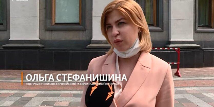 Ольга Стефанишина, Украина, безвиз