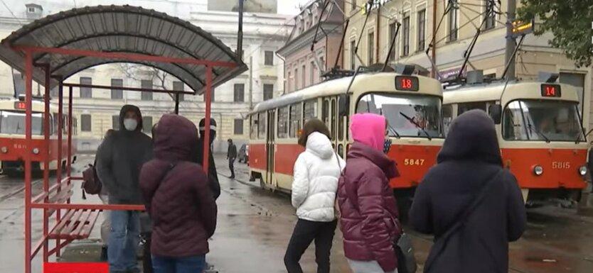 Карантин в Украине, зоны карантина, Минздрав