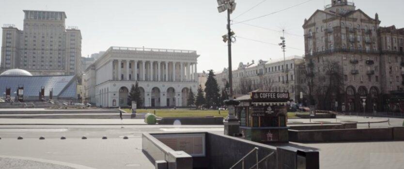 Киевские мафы на карантине