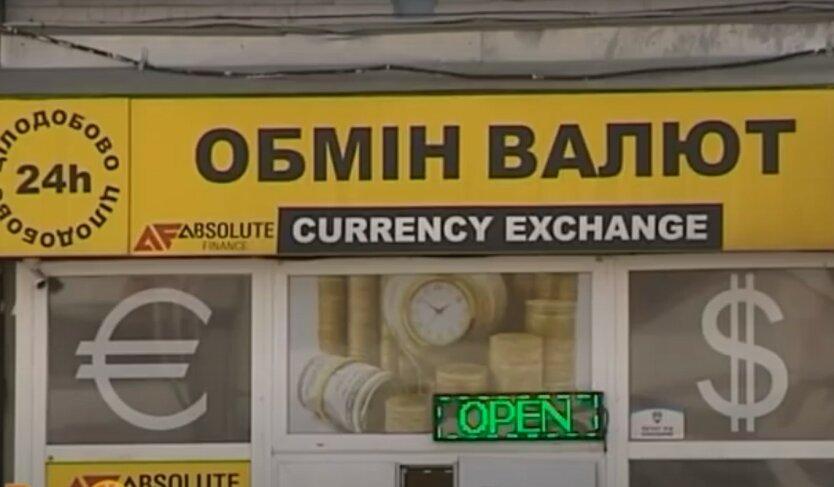 Украинцев ожидает новый курс доллара