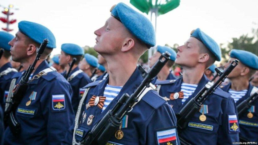 rossiyskie-desantniki