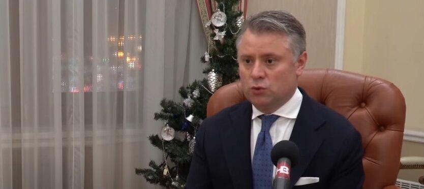 Юрий Витренко, тарифы, электроэнергия