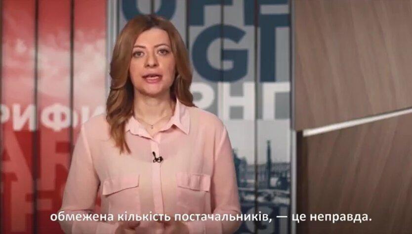 Газ в Украине, смена поставщика газа, украинцы
