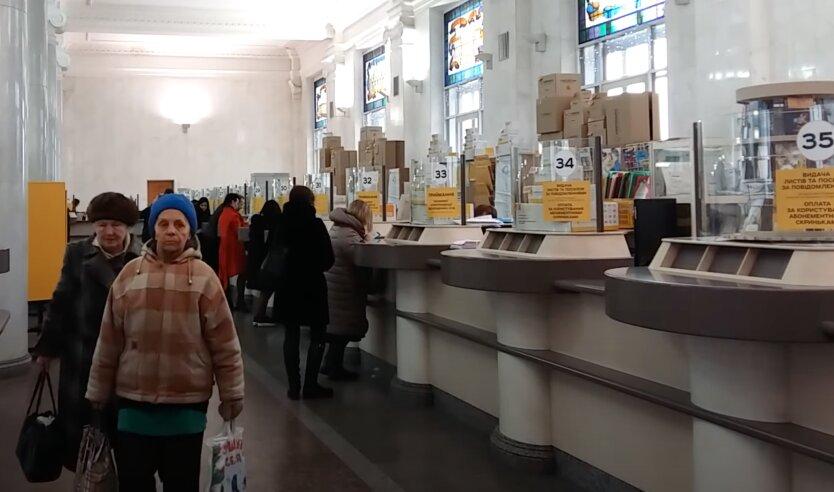 Получение пенсий через Укрпочту