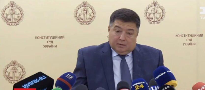 Александр Тупицкий, подозрение, Офис генпрокурора