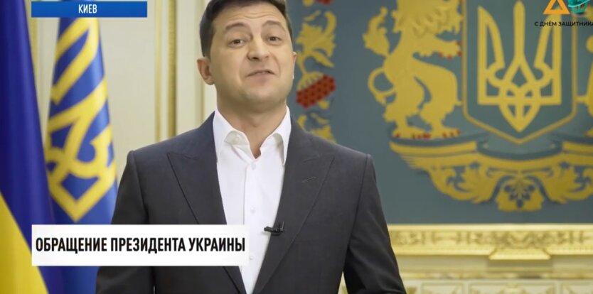 """Владимир Зеленский, выступление в Раде, """"Слуги народа"""""""