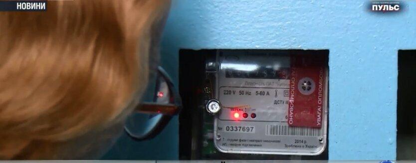 Электричество в Украине, повышение тарифов, льготный тариф