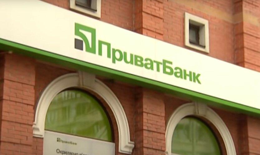 ПриватБанк крадет деньги клиентов с заблокированных карт