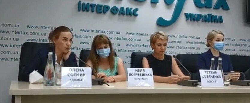 Пресс-конференция с Нелей Погребицкой