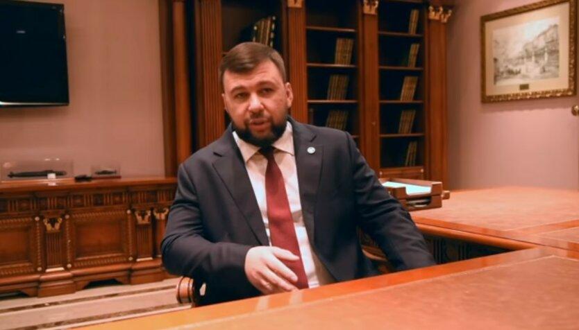 Текст заявления Пушилина,война на Донбассе,ДНР,Денис Пушилин