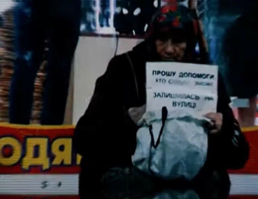 ПФУ показал, что с пенсиями украинцев