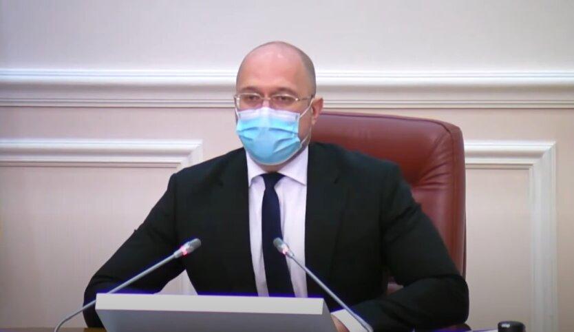 Денис Шмыгаль, Кабмин, губернаторы