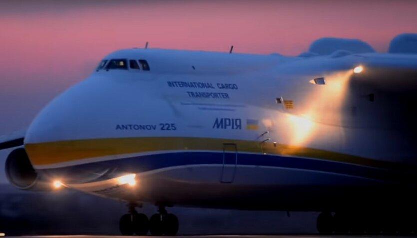 """Легендарный самолет """"Мрия"""" впервые отправился в рейс после ремонта: видео"""
