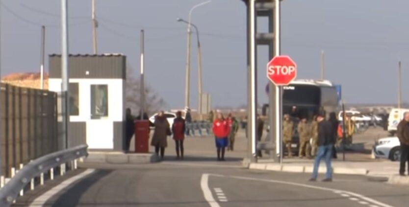 КПП с Крымом