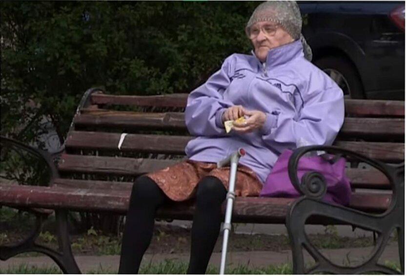 Выплата пенсий в Украине, Пенсионный фонд Украины, Выплата пенсий за апрель