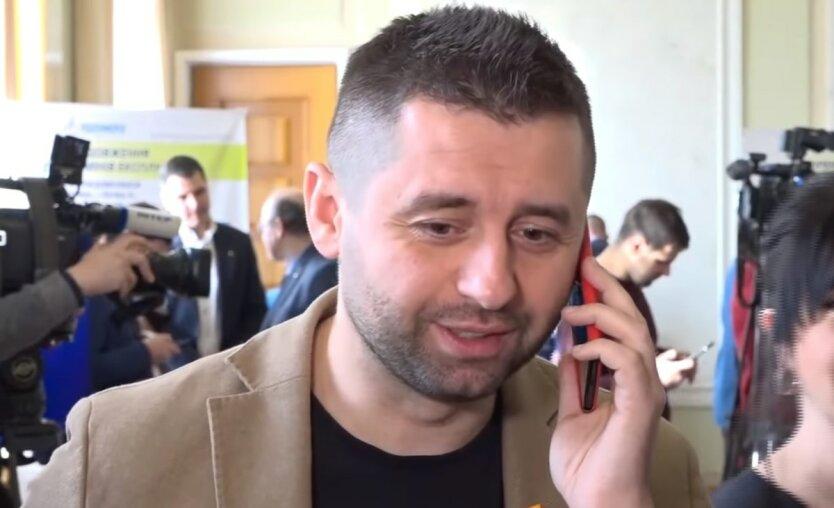 Леонид Кравчук,Давид Арахамия,Местные выборы на Донбассе,ТКГ по Донбассу