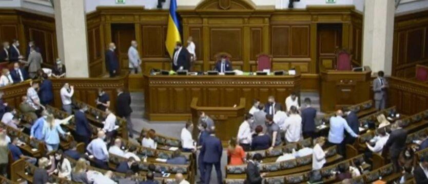 Верховная Рада Украины, заседание, авиабилеты