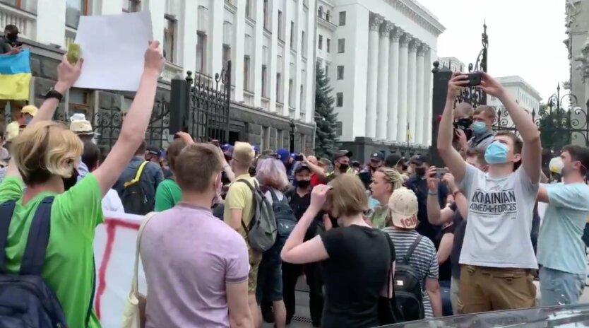 Акция протеста против назначения Сергея Шкарлета